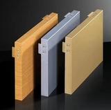 平面铝单板 (1)